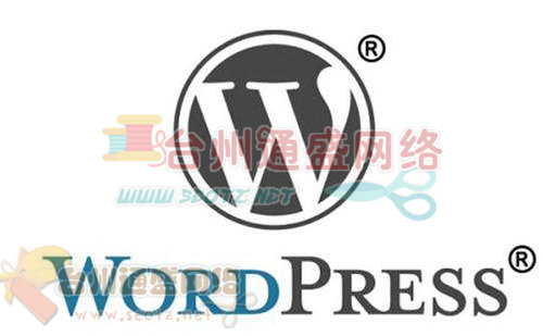 WordPress程序